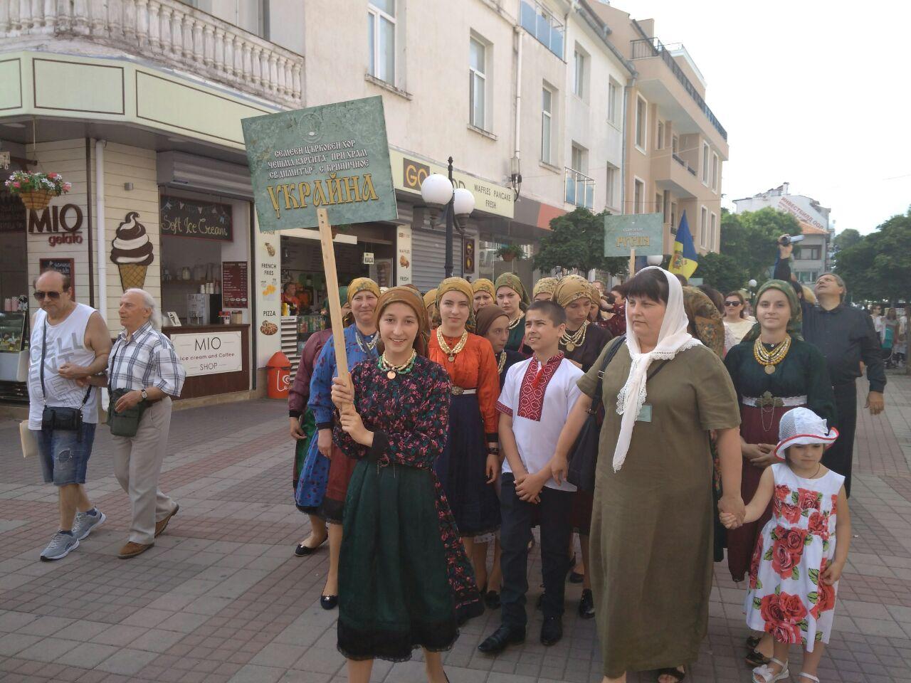 """Міжнародний фестиваль православної музики """"Свята Богородиця –  Достойно єсть»"""