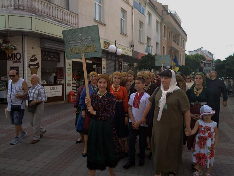 Міжнародний фестиваль православної музики