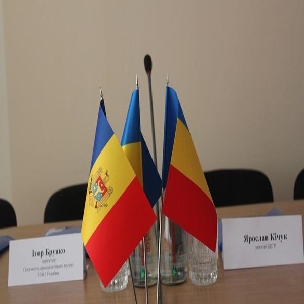 """Міжнародна науково-практична конференція """"Народи і культури Нижнього Дунаю в давнину"""""""